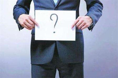 前列腺炎有什么症状?前列腺炎四种常见症状及表现