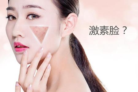化妆品导致的激素脸,皮肤痤疮的元凶如何解决