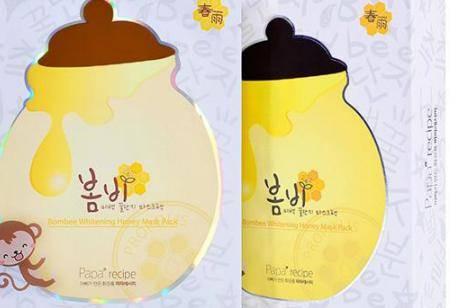 四款不同护肤品牌对补水保湿的测评 经济实惠又护肤效果好