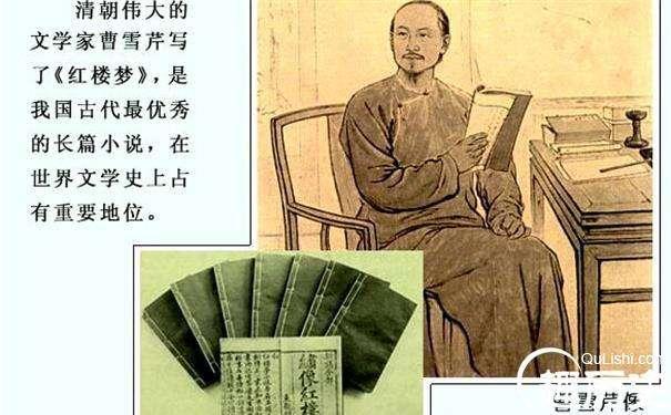 清代作家曹雪芹的家庭真的和满清皇家关系亲密吗?
