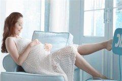8个迹象表明你怀孕了 如果你有这些症状 你必须去医院