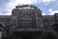 日本富士鬼屋三楼是什么?日本富士鬼屋获得吉尼斯认证