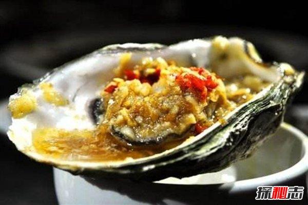 美味:关于牡蛎的13个事实(可转换性别)