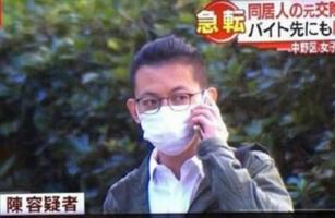 揭秘江歌案审判结果 凶手陈世峰仅被判20年(以公愤为由)