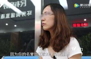 江歌杀人案中刘鑫的虚假证据确凿 多处表述不一致(关系明确)