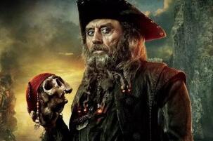 世界航海史上著名的海盗爱德华·特教和真正的加勒比海海盗黑胡子