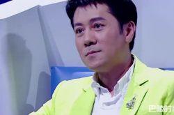 蔡国庆是否是一个已婚孩子的来源是关键