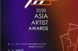 2020AAA获奖名单出炉 BTS、TWICE等获得大赏