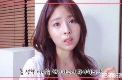南方在线名人的HyukJung签署了一个受欢迎的女子队主席 要求整容手术来提升裙子