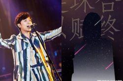 吴青峰的帮唱嘉宾是蔡依林 《歌手》决赛帮唱9人名单曝光
