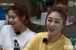 《妻子的浪漫旅行》陈小春被笑中文表达障碍