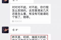 大狗王珂(又名大狗)被捕?被爆炸性的安眠药丑闻曝光