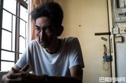 车为什么穷?失业6年 酒店工作靠台湾省影帝救济