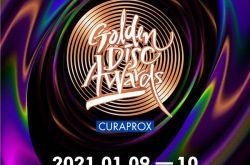 第35届金唱片奖确定将在2021年1月9、10日举行