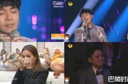 吴青峰《歌手》总决赛唱哭嘉宾 新歌歌颂者点赞