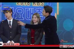 KBS 歌谣大祝祭 防弹EXO合体了