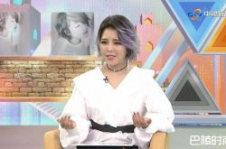 女歌手崔子格被要求穿少一点 太胖惨遭退货羞辱