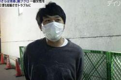 日本喜剧演员东岛两次搞圈外女友后拒绝避孕 强行堕胎