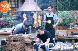 湖南卫视为收视率调整节目档期 《向往的生活》为《中餐厅》让路