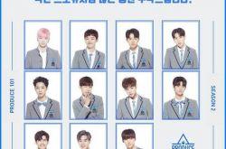 Wanna One确定1人票数作假 作假人员曝光