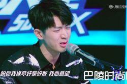 林隆旋儿子林亭翰独唱零缺点太难听 吴青峰亲手淘汰