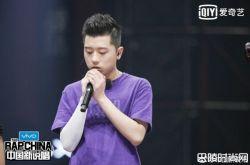 《中国新说唱》Rapper真实刺青揭秘