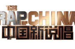 中国新说唱播出时间及参赛选手名单?导师都有谁