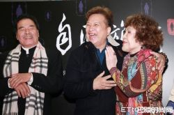 雷洪的最小的老婆差41岁 71岁生龙活虎