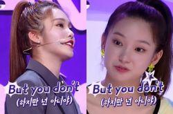 《Girls Planet 999》符雅凝节目怼CLC有镇 Tiffany宣美瞬间变脸