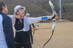 韩国射箭女选手安山秋楠 发生了什么事?680分打破了25年的尘封