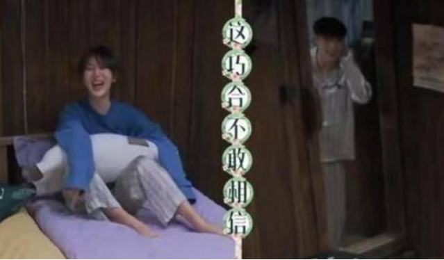 张艺兴与杨紫同款睡衣事件升级