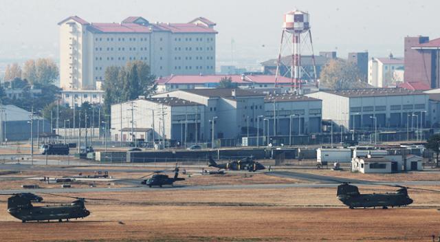 驻韩美军基地要收容阿富汗难民?韩国网友急了:大韩民国不是美国的附庸国