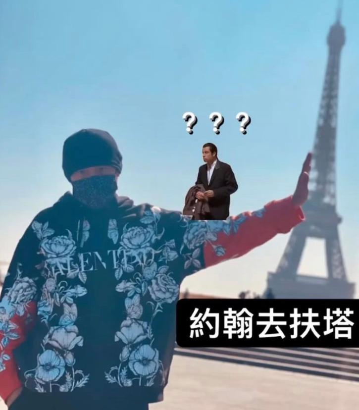 周杰伦开心打卡巴黎地标建筑 幽默方式引粉丝爆笑