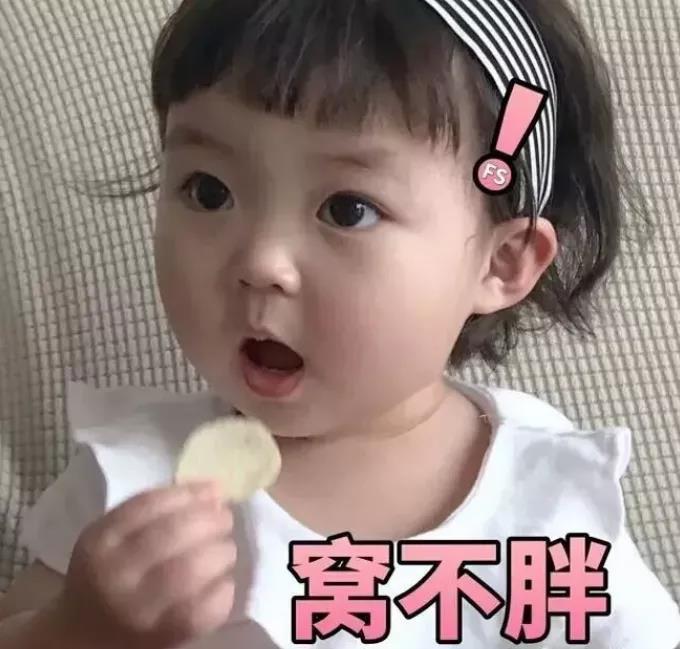 杨洋张艺兴胡海泉等明星的小八卦