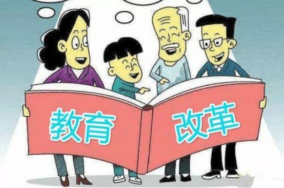 """雷望红:""""双减""""政策是我国公共教育回归的最强号角"""
