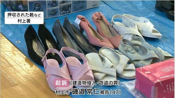 日本奇葩男子因偷200 多双女鞋被捕七年后再次偷女鞋被捕