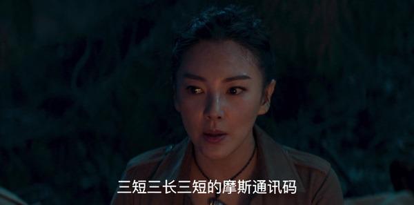云南虫谷分集剧情介绍第八集
