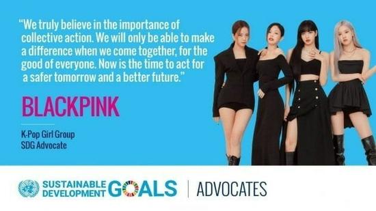 BLACKPINK被任命为UN可持续发展目标宣传大使