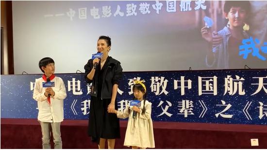 章子怡谈首当导演:是一种责任也是富有挑战的工作