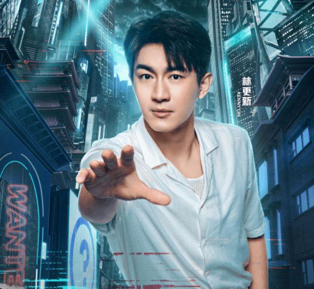 """《最后的赢家》阵容官宣,李易峰林更新""""身份线索图"""""""