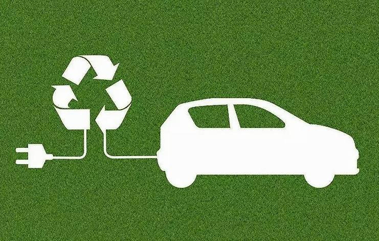 工信部发布2020年度新能源汽车监督检查结果:7家企业的8个车型不符合生产一致性要求