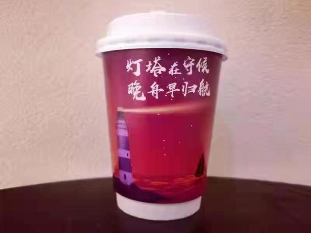 孟晚舟在中国政府包机上感言:一抹靓丽中国红燃起我心中光明!