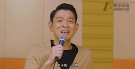 刘德华60岁生日照片曝光状态绝了 发视频献歌粉丝还这样说