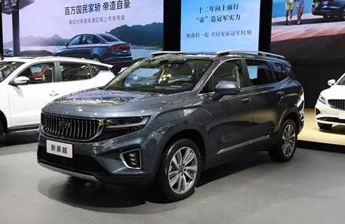 吉利新豪越开启新车预售 预售10.36-13.96万