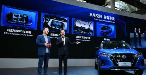 """11.98万元—13.78万元,""""精致活力SUV""""东风日产全新劲客上市"""