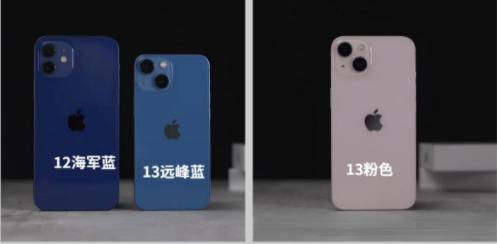 别着急买!让iPhone 13的舆论再飞一个月